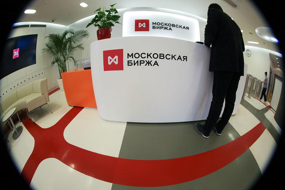 ЦБ может почти вдвое увеличить долю в капитале Московской биржи