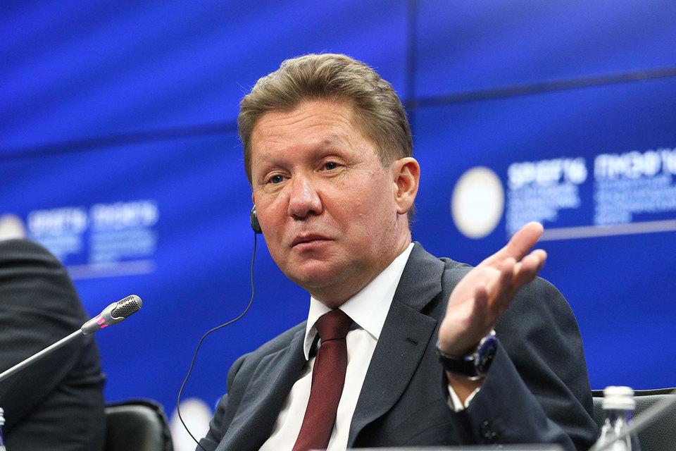 Алексей Миллер уже подсчитал все выгоды строительства «Северного потока–2»