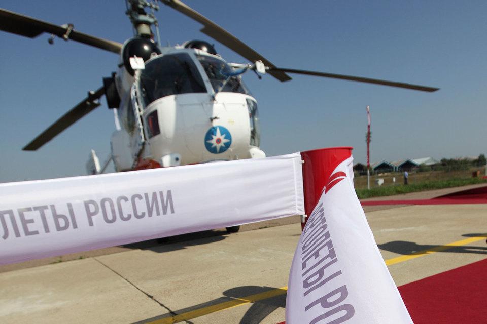 Весной гендиректор «Ростеха» Сергей Чемезов рассказывал, что руководство страны разрешило продать до 49% «Вертолетов России», но из-за тяжелой рыночной ситуации пакет будет продаваться частями