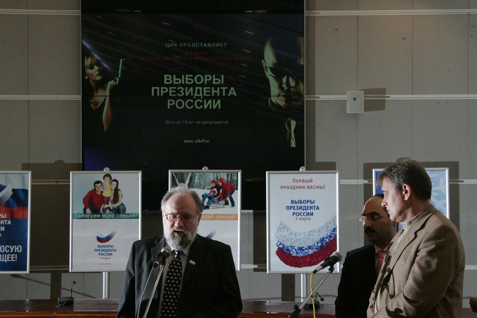 Вместе с руководителем РЦОИТ Александром Иванченко (справа) новый Центризбирком избавляется и от наследия экс-председателя комиссии Владимира Чурова (слева)