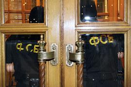 Сотрудники МВД и ФСБ искали подтверждения крупного мошенничества руководителей компании