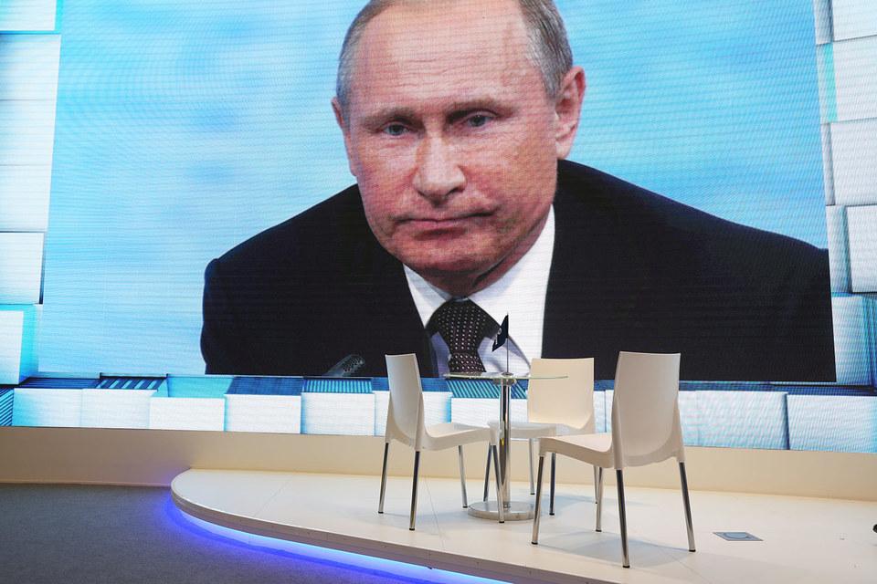 Президент пообещал продолжить улучшение инвестиционного климата в России