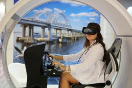 Виртуальная реальность широко представлена на форуме