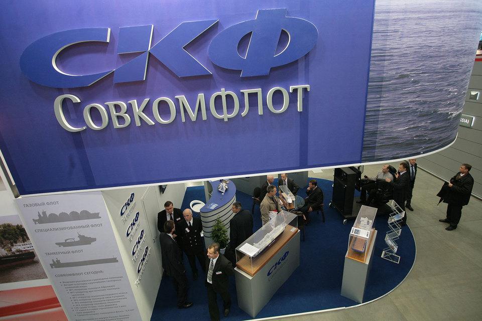 «Совкомфлот» готов к приватизации
