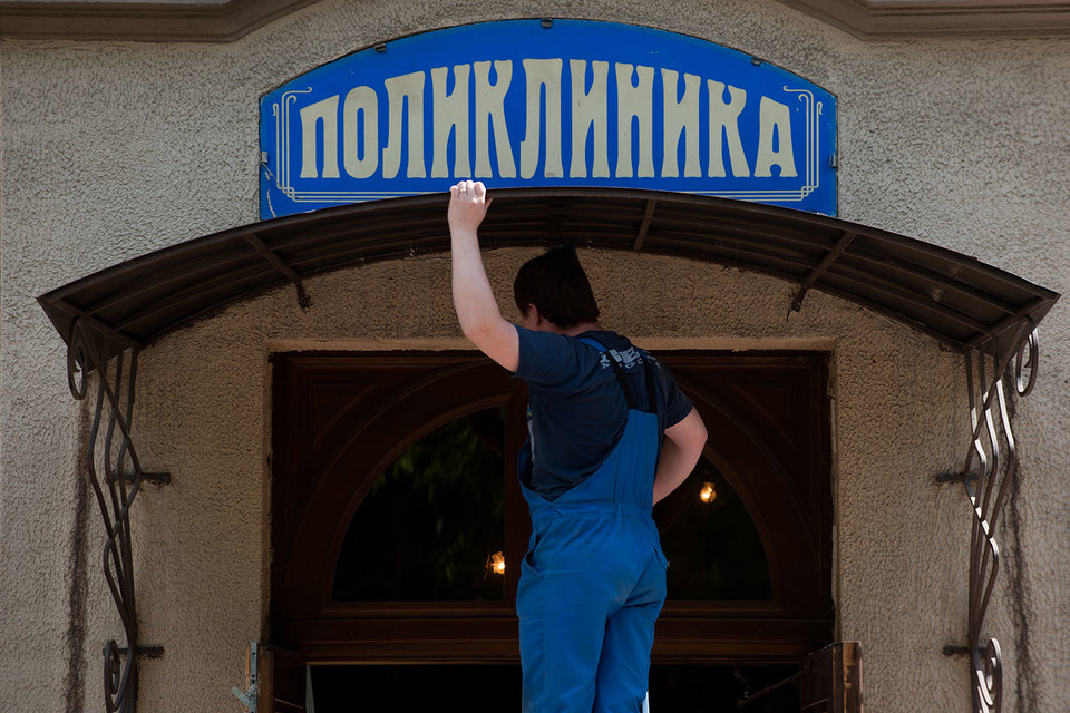 С июля по всей России заработают колл-центры страховых представителей ОМС. Они проконсультируют россиян по вопросам организации и качества медицинских услуг