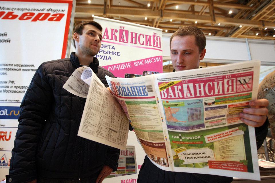 Самые высокие зарплаты у выпускников инженерных специальностей, утверждают экперты Минобрнауки