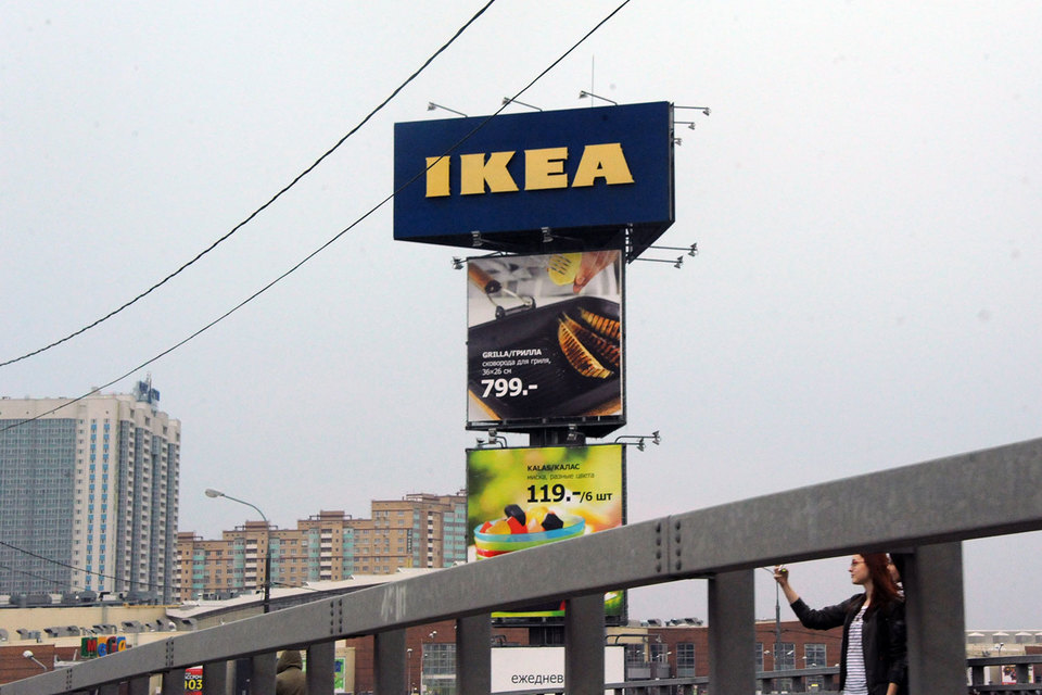 В споре по поводу земли ИКЕА в Химках новый поворот