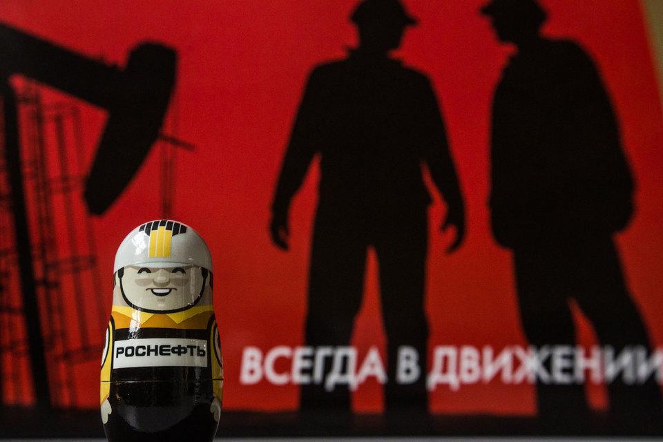 «Роснефть» ждет инвесторов, готовых купить большой пакет акций госкомпаний