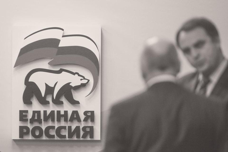 Среди всех партий самое положительное впечатление складывается у населения о «Единой России»