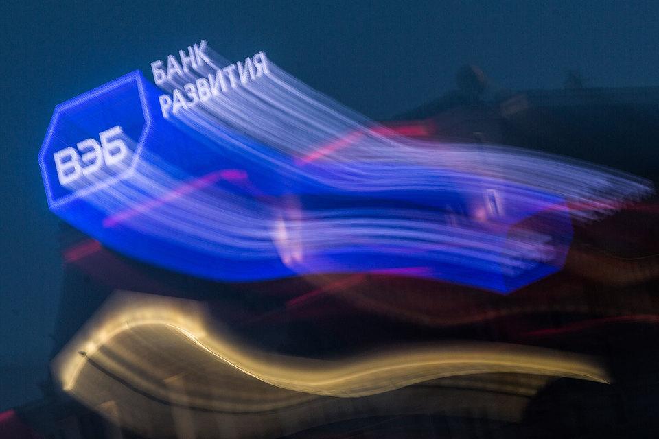 Российский экспортный центр получит в ВЭБе автономию