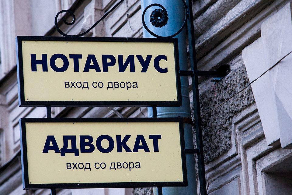 Президент ФПА Юрий Пилипенко говорит, что наведением порядка на рынке юридических услуг палата занялась в ожидании реформы