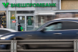 В комитет кредиторов Внешпромбанка вошли представители «Транснефти», НМТП, Олимпийского комитета, МИДа и, возможно, «Роснефти»