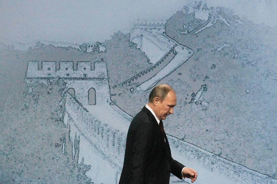 Владимир Путин заведет российскую газовую монополию за китайскую стену