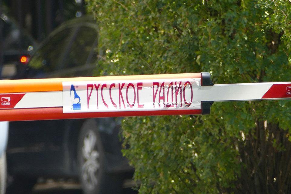 РМГ управляет станциями «Русское радио», Maximum, «Хит FM», DFM, Monte Carlo, а также неэфирным музыкальным каналом Ru.TV