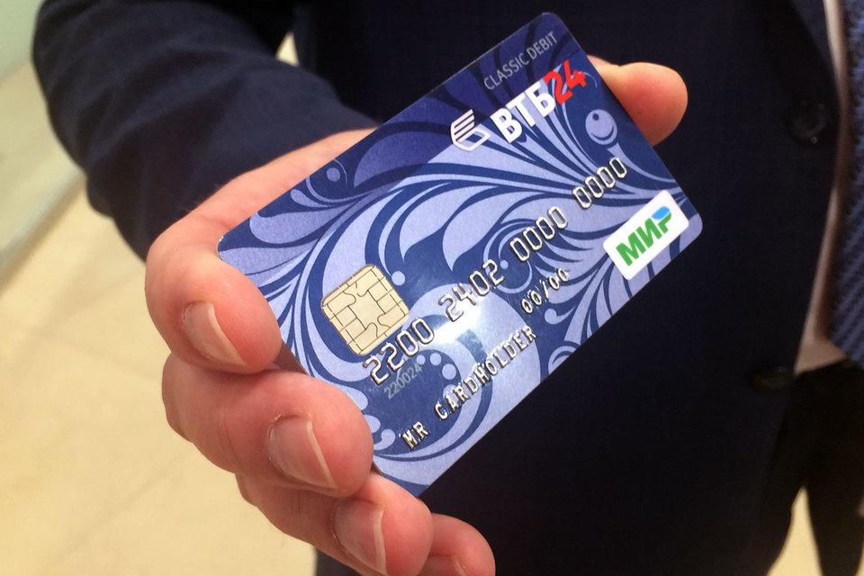 «ВТБ 24»  выдаст бюджетникам 1,5 млн карт «Мир»