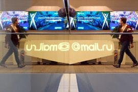 Лишь для одной Mail.ru Group разовые капитальные затраты на реализацию проекта составят $1,2-2 млрд