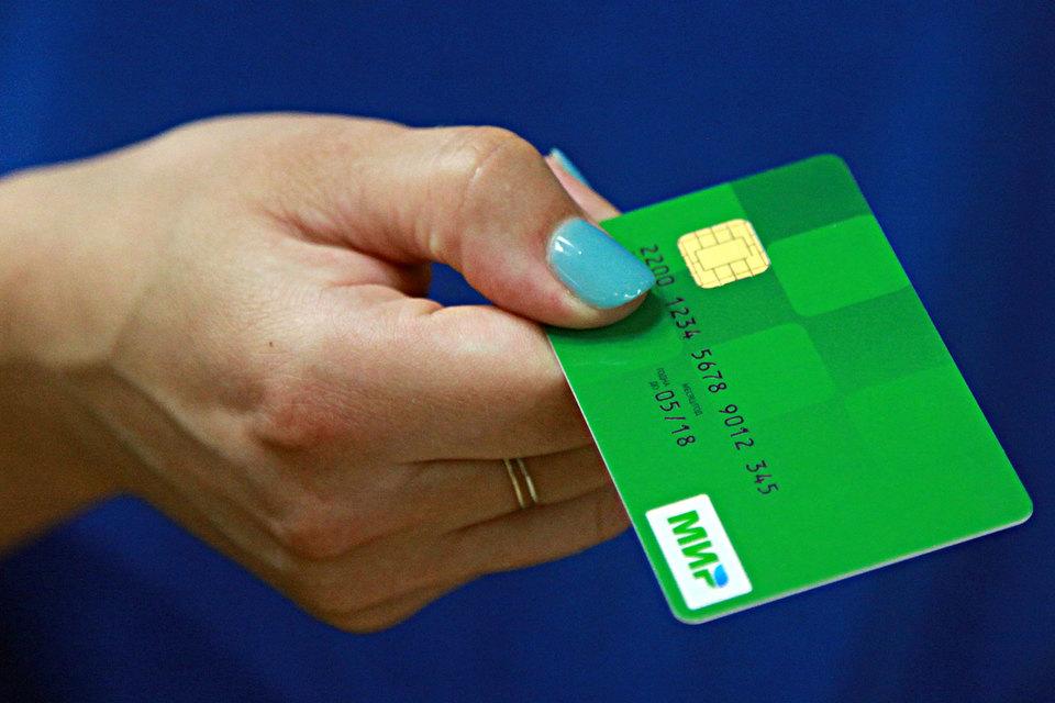 Согласно плану в 2016 г. российский рынок должен получить 2 млн отечественных чипов для банковских карт платежной системы «Мир», говорит представитель Минпромторга
