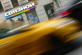 Компания, связанная с НПФ «Благосостояние», просит суд аннулировать сделку, в результате которой владельцем группы «Связной» стал Олег Малис