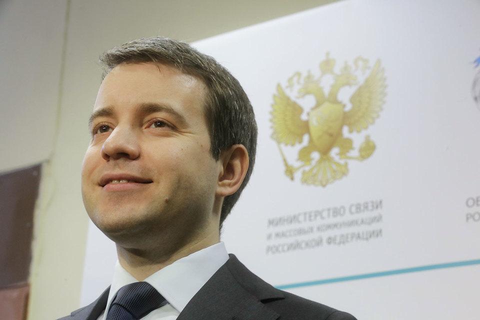 Министр связи Николай Никифоров сохранил ученую степень кандидата наук: заимствования в его диссертации признаны оправданными