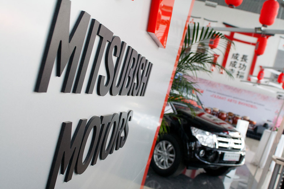 Mitsubishi запланировала убыток $1,4 млрд из-за необходимости платить за обман с экономичностью машин
