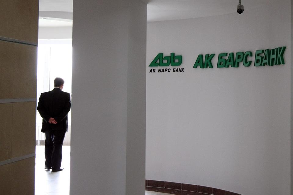 Рейтинговое агентство Fitch понизило рейтинг устойчивости банка «Ак барс» с B- до CCC
