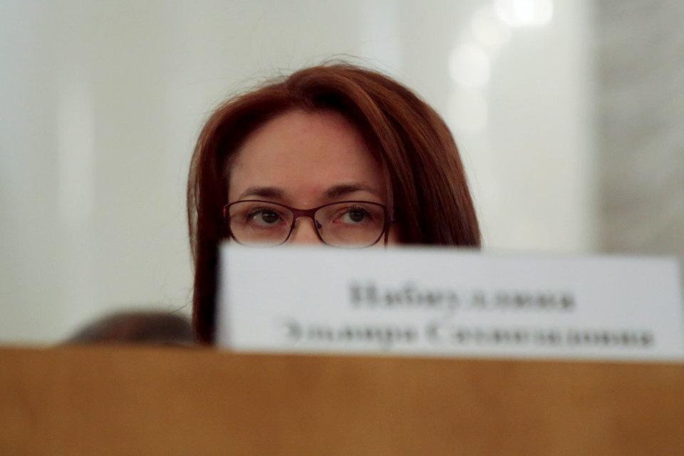 Председатель Центробанка Эльвира Набиуллина закрыла вопрос с зачисткой пенсионного рынка