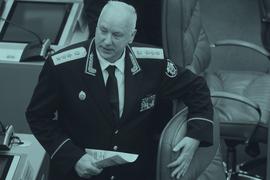 Человек недели: Александр Бастрыкин