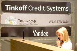 «Тинькофф банк» после спора с ФАС выплатит компенсацию вкладчикам, которым понизил ставку по вкладам