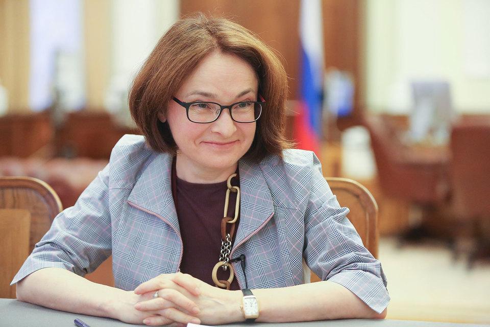 Председатель Центробанка России Эльвира Набиуллина