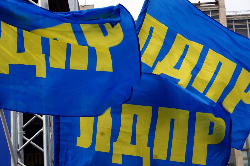 Список ЛДПР на выборах в Госдуму будет разделен на рекордные 135 региональных групп