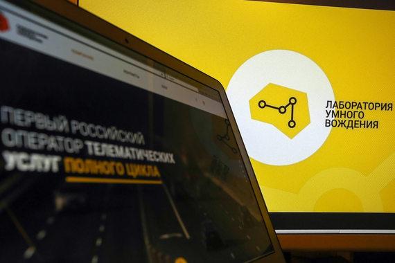 normal 1fh Супруга Сергея Чемезова вложилась в разработку умного автострахования
