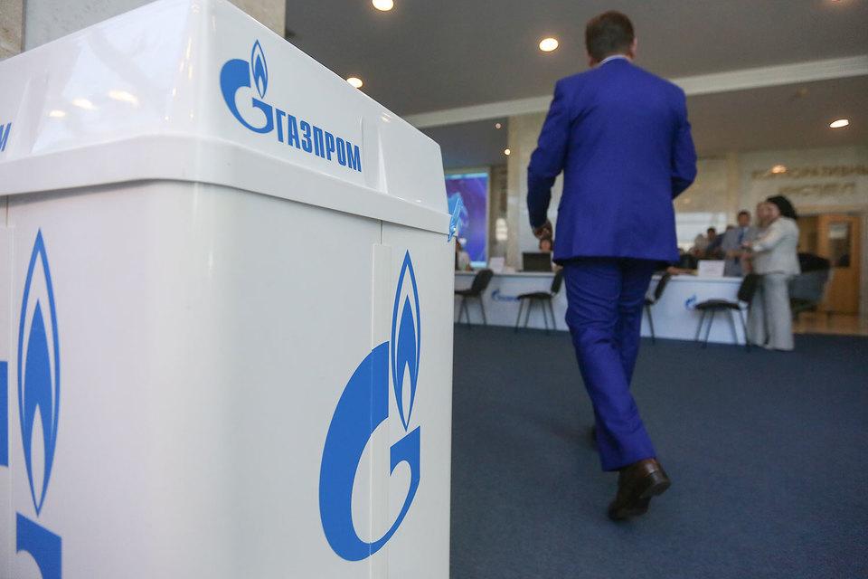 В Москве началось годовое собрание акционеров «Газпрома»