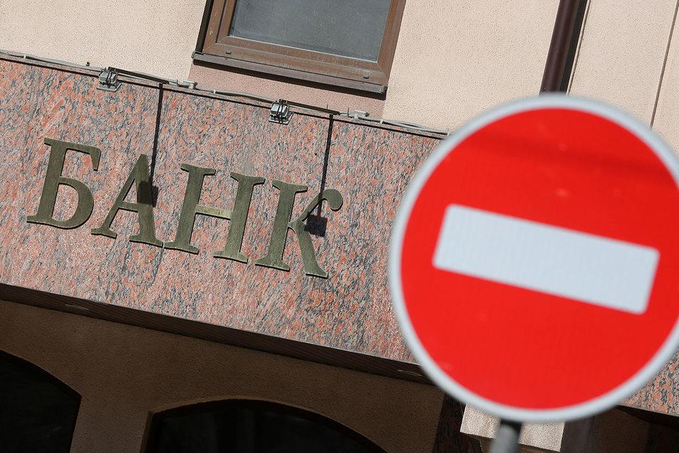 Требования к банкам-санаторам изменились, заявила председатель ЦБ Эльвира Набиуллина