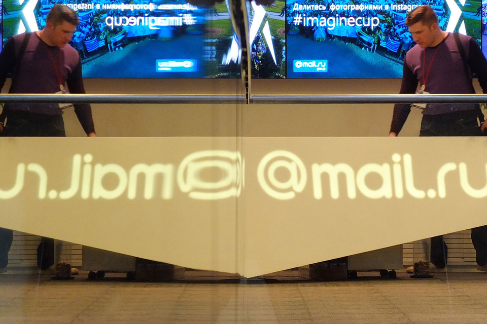 Mail.ru и «Мой офис» обменялись претензиями по поводу безопасности почтовых клиентов