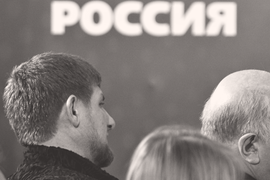 Как следует из анонса шоу, участникам «предстоит подниматься в горы, спускаться к озерам, ходить лесными тропами», а тот, кто в этой игре-бродилке произведет на зрителя наибольшее впечатление, станет помощником главы Чечни Рамзана Кадырова