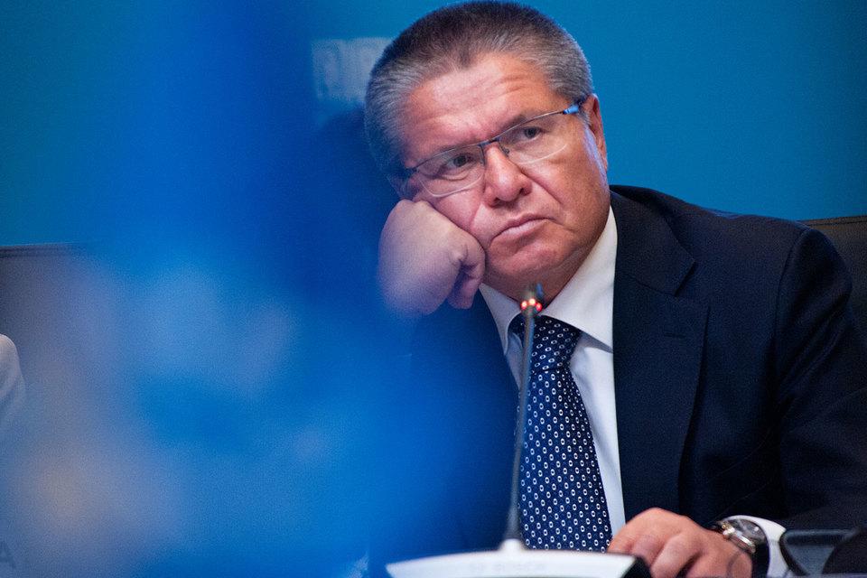 Алексей Улюкаев оценил 19,5% «Роснефти» в 900 млрд рублей