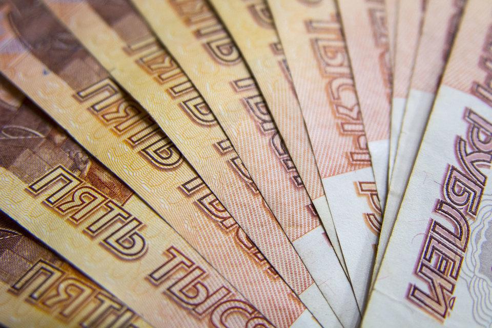 Резервный фонд не понадобился бюджету в июне
