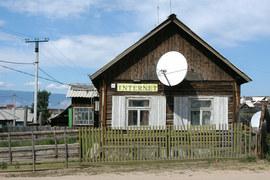 В 2013 г. государство поручило подключать к интернету малые населенные пункты «Ростелекому»