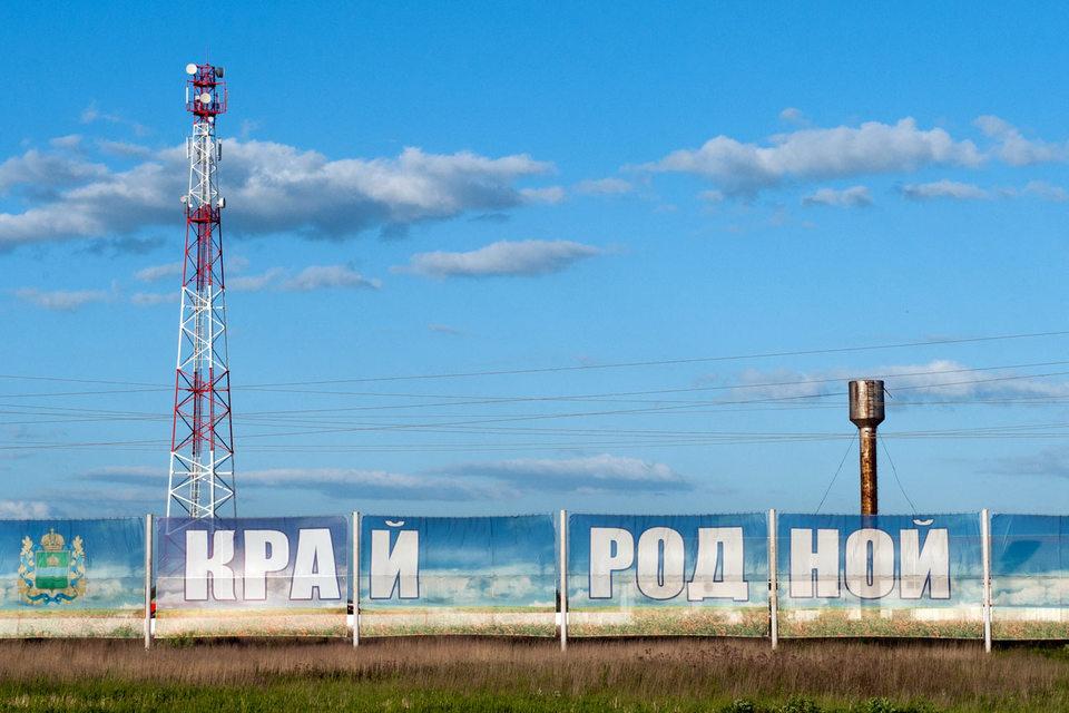 Регулятор лишил российско-китайскую компанию права использовать частоты 1800 МГц, на которых она обещала построить аналог 4G