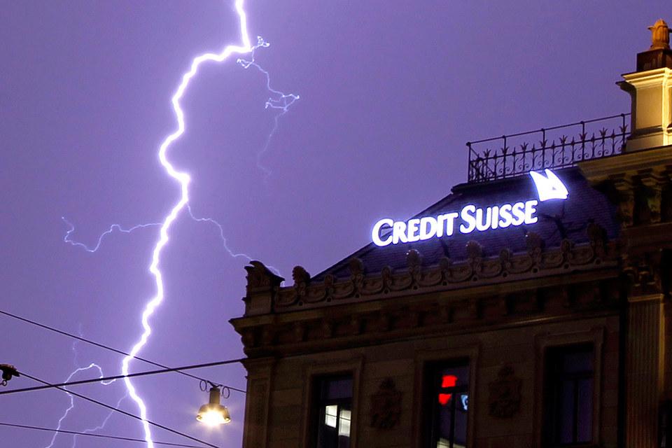 В 2015 г. Credit Suisse получил 2,9 млрд франков убытка