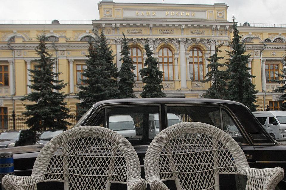 Председателю ЦБ Эльвире Набиуллиной пришлось дисквалифицировать бывшего заместителя