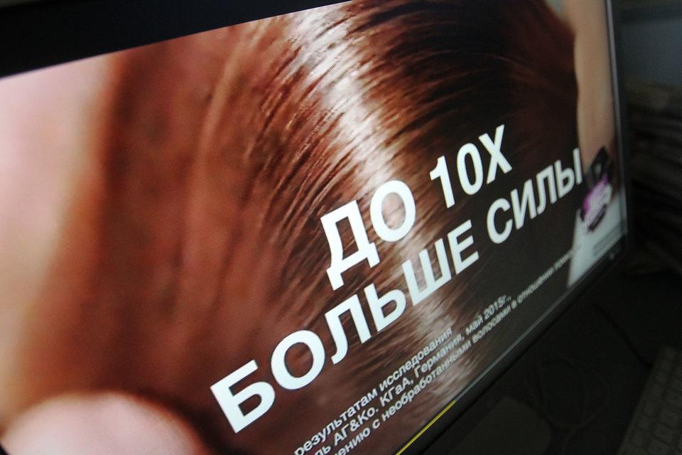 В России по итогам 2015 г. рекламодатели потратили на продвижение в интернете больше трети бюджетов, сообщала Ассоциация коммуникационных агентств России