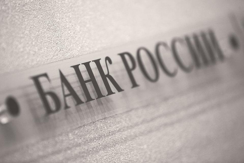 На статью «Как Банк России снижает риски»