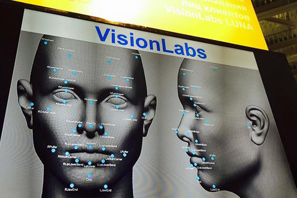 С 2013 г. VisionLabs разрабатывает решения в области компьютерного зрения, анализа данных и робототехники