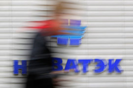 «Новатэк» набирается опыта в торговле СПГ перед запуском собственного проекта