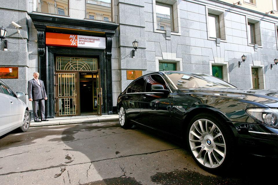 Прохорову не удалась концепция «банк для олигархов»