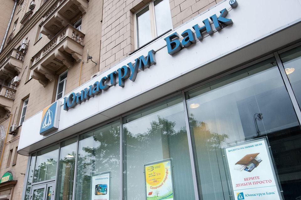 «Юниаструм банк» готовится к объединению с банком «Восточный»