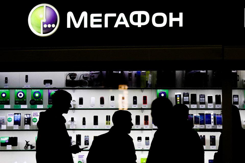 Технология когнитивного радио, протестированная «Мегафоном» и Nokia, позволит рациональнее использовать частоты. Ее внедрение потребует регуляторных изменений