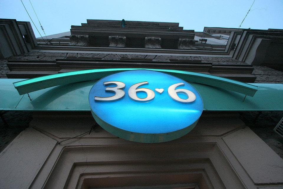 Аптечный бизнес в России перспективнее, чем дистрибуция,  считают американские акционеры «36,6»