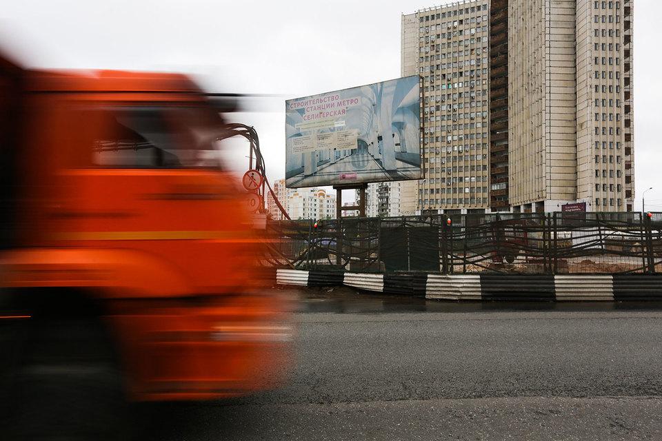 На торги вынесено 99,9% акций ТПУ «Селигерская», начальная цена – 61,96 млн руб.